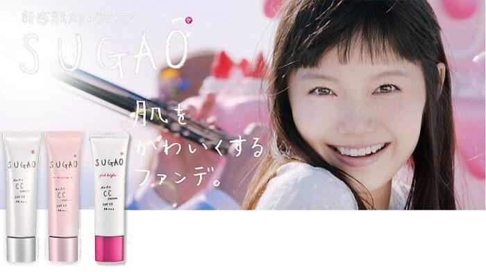 Kem trang điểm Rohto Sugao Air Fit CC Cream